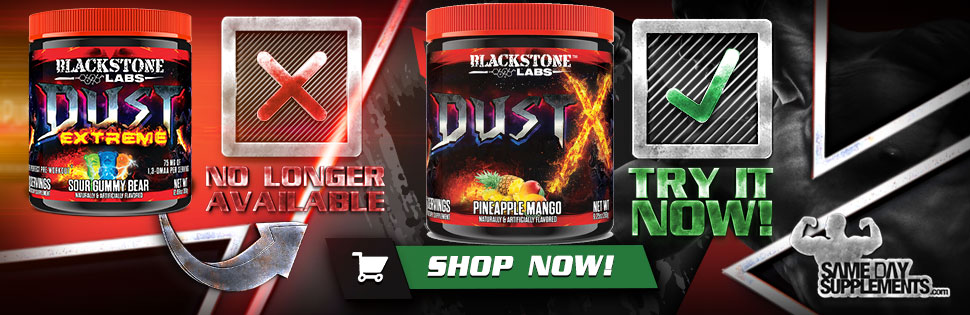 dust extreme deal