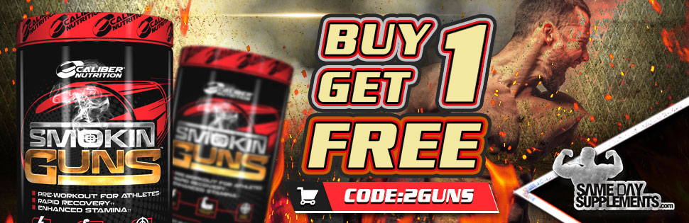 smoking guns pre workout Deal banner