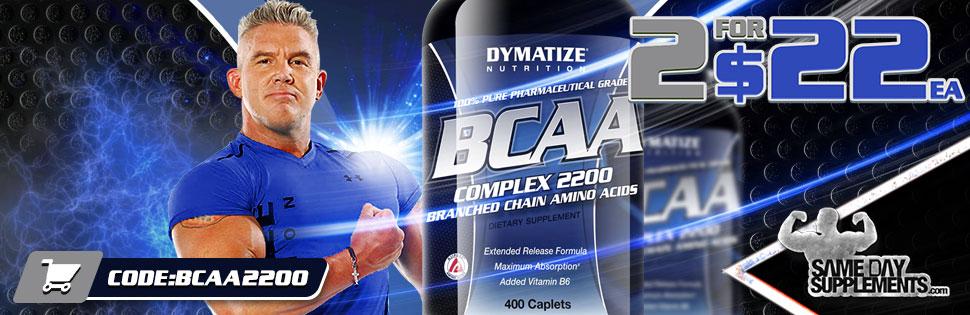 dymatize bcaa complex 2200 DEAL 2018