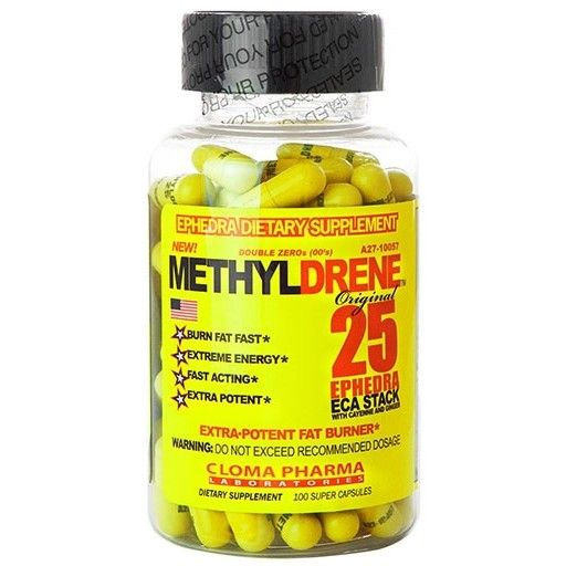 methyldrene-best-fat-burner-compressor