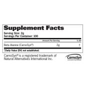 Beta Alanine, By GAT, Essentials, Unflavored, 200 Grams,