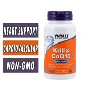 NOW Krill and CoQ10 - 60 Softgels