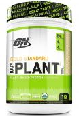 Gold Standard Plant Protein By Optimum Nutrition, Vanilla, 19 Servings